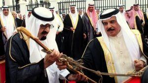 KSA Bahrein